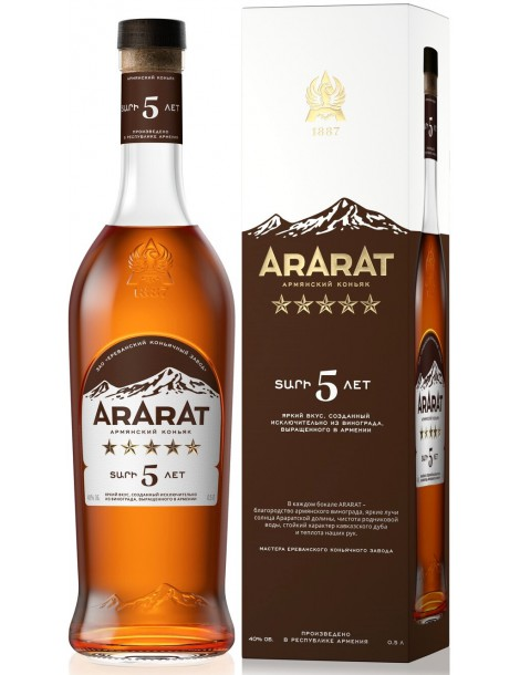 Коньяк Арарат 5 звезд 40% 0,5л в подарочной упаковке