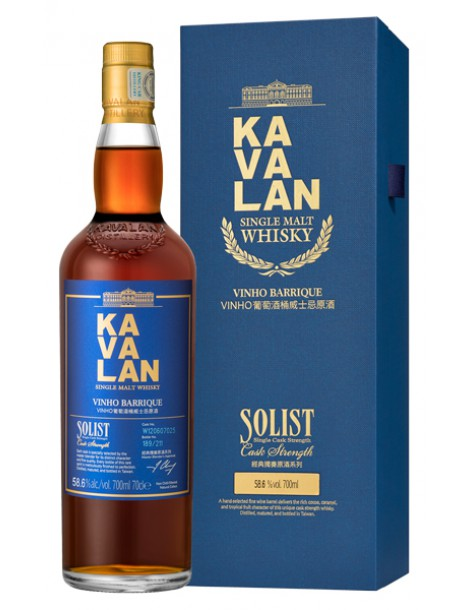 Виски Kavalan Solist Vinho Barrique Cask Single Cask Strength 58,6% 0,7